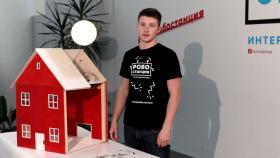 Школьники окружной столицы изобретут «домашних роботов»