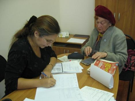 Сертификат для пенсионеров мвд в