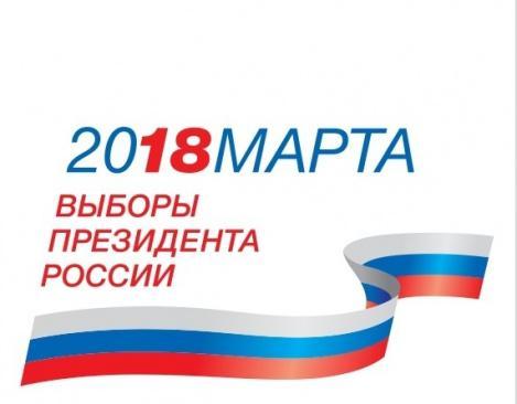 Обращение Главы города Ханты-Мансийска Максима Ряшина