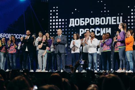 Хантымансийцы – в числе победителей регионального этапа Всероссийского конкурса «Доброволец России – 2020»