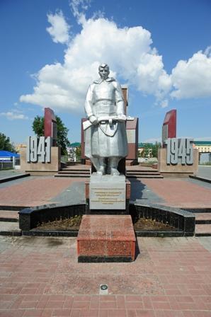 Музеи памятники ханты мансийска памятники официальный сайт саратов