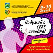 Заработать онлайн ханты мансийск работа для девушек в москве с обучением