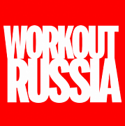Workout Russia сегодня